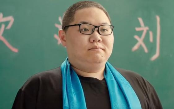 八周年系列短片 你好,我是刘老师!