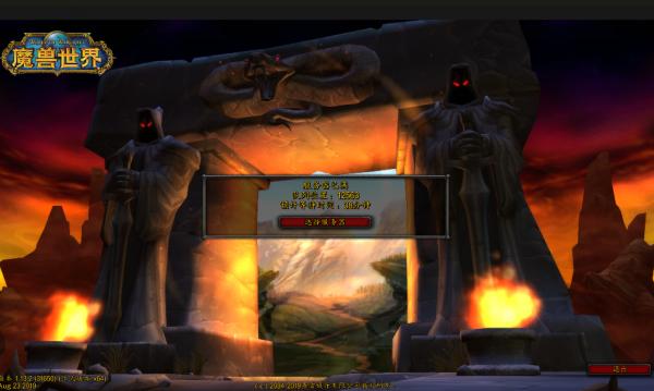 《魔兽世界》怀旧服开放转服 不限制玩家等级