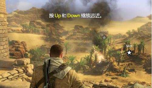 狙击精英3中文免安装版