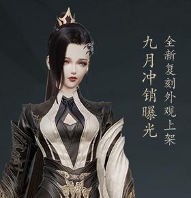 木武童2.0上线 《剑网3》中秋庆典12日开启