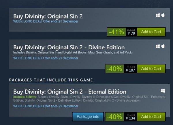 Steam《神界:原罪2》再次开启史低促销 本体售价79元