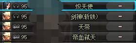 DNF剑魂斩铁斩钢选择 合理使用发挥作用到极致