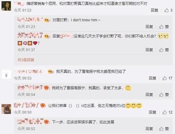 IG发布S9世界赛Vlog 引Ning粉丝不满