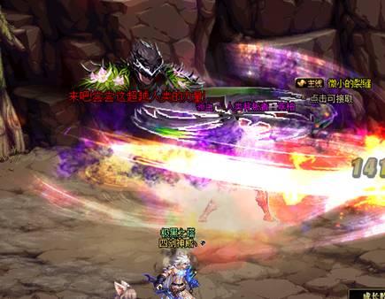 DNF超时空漩涡机制大汇总介绍 回归玩家看过来
