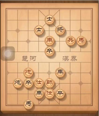 天天象棋残局挑战146期过关方法