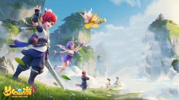 梦幻西游三维开服在即 最全游戏攻略尽在网易CC直播