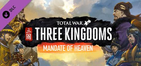 《全面战争:三国》两款新DLC公布 明年1月16日上线