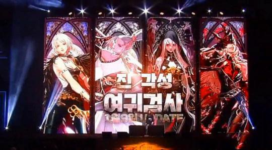 DNF韩服百级轻武器职业增强!剑魂或成最大赢家