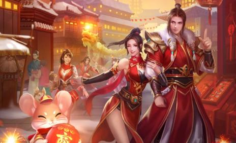 喜迎新年战江湖《天龙八部荣耀版》新春活动