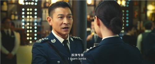 《拆弹专家2》2020年7月上映 刘德华刘青云携手回归