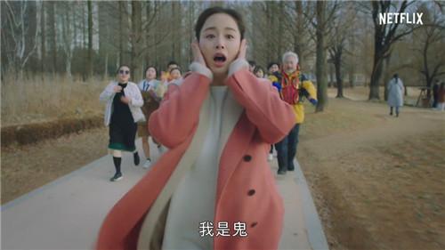 金泰熙主演 网飞出品《再见妈妈又再见》正式预告