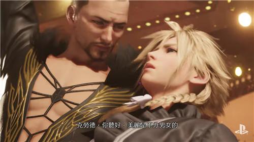 《最终幻想7:重制版》已进厂压盘 克劳德有多套女装