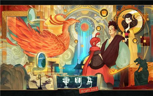 《重明鸟》Steam版正式发售,开启瑰丽的奇幻冒险
