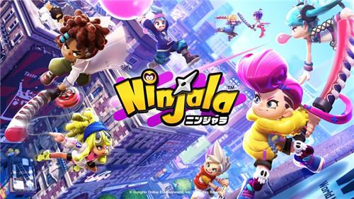 NS免费对战新游《NINJALA》新宣传片:玩法细节公开