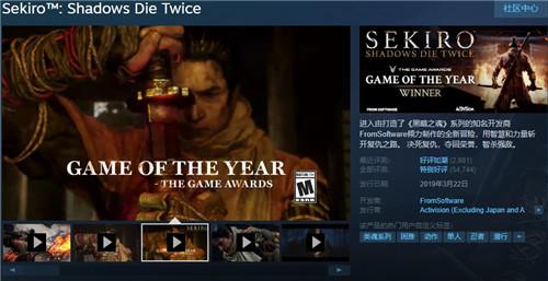 Steam周末特惠:《只狼》《天国拯救》平史低