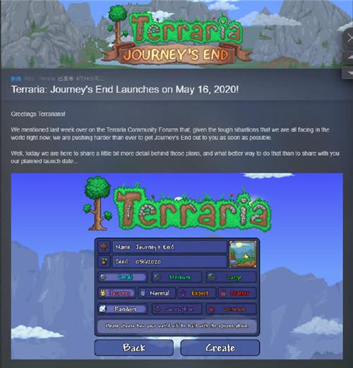 """《泰拉瑞亚》大型更新""""旅程的终点""""5.16登陆PC"""