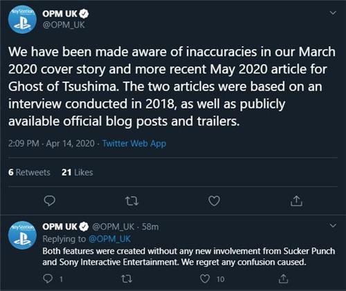 PS官方对《对马岛之鬼》新闻致歉:之前的消息有错误