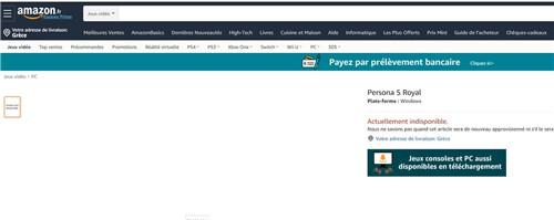 法亚添加PC版《女神异闻录5R》和《往日不再》页面