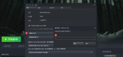 半条命alyx中文设置方法一览