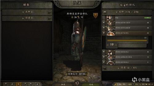 骑马与砍杀2野战兵种玩法详解及属性数据一览