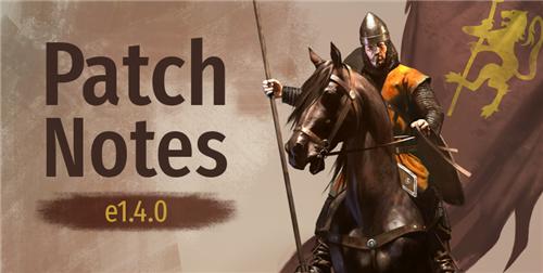 《骑马与砍杀2》5月15日更新日志 修复Bug崩溃问题