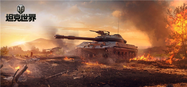 《坦克世界》6月5日封闭测试即将开启