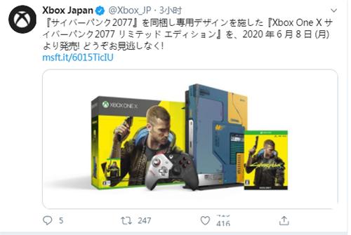 《赛博朋克2077》限定X1X将于6月8日在日本发售 售价约2650元