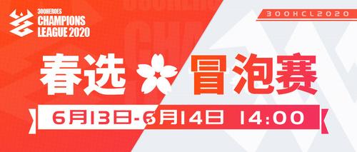 """《300英雄》雪菜与和纱C位出道""""传达不到的爱恋"""""""