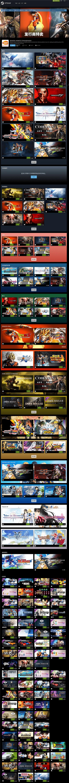 Steam万代南梦宫发行商特惠:《龙珠Z:卡卡罗特》等新史低
