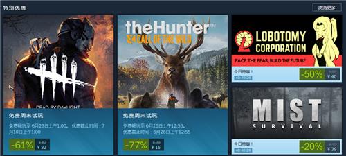 Steam每日特惠:《迷雾生存》平史低价39元