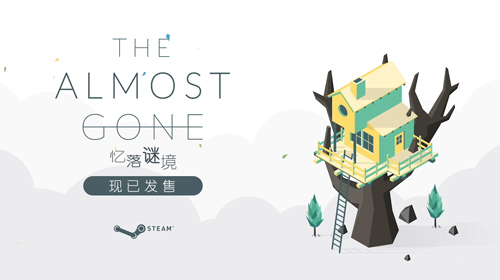 《The Almost Gone》:潜藏在梦魇中的真实