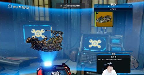 《无主之地3:浴血镖客》火爆上线,虎牙主播带你体验超越时空之