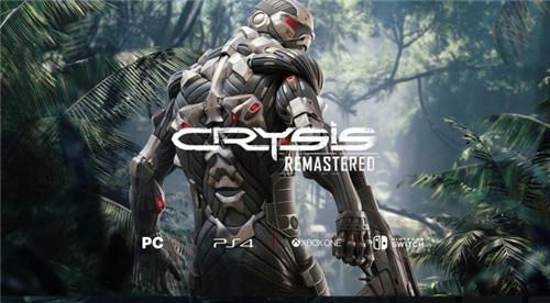 《孤岛危机:复刻版》实机演示将于7月2日0时公布