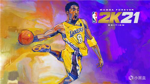 NBA2k21各版本包含内容一览
