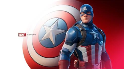 《堡垒之夜》推出美国队长皮肤 附带盾牌镐和背饰