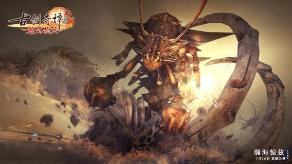 《古剑奇谭OL》开放世界玩法,动态场景打造鲜活世界