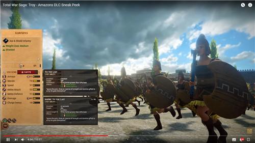《全面战争传奇:特洛伊》希腊亚马逊DLC介绍 全是女兵