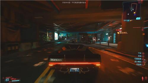 《赛博朋克2077》全程中文配音版游玩演示