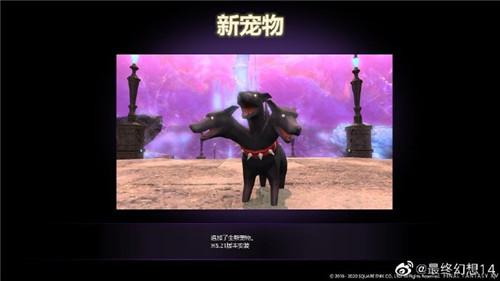 《最终幻想14》国服5.21版本8月18日上线 为重建伊修加德加入全新
