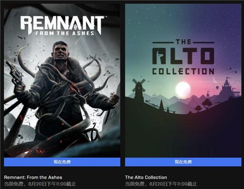 Epic本周喜加二更新 还可免费领《全战特洛伊》