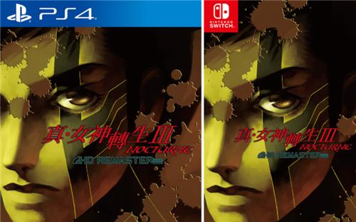 《真女神转生3 HD重置版》公布最新《恶魔全书》宣传PV