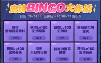 DNF韩服更新新增75、80护石 全新副本上线