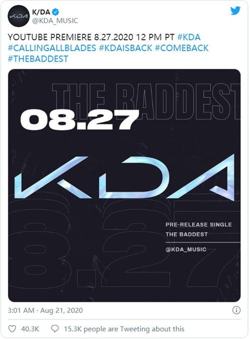 《英雄联盟》K/DA女团将于下周推出新单曲 玩家兴奋