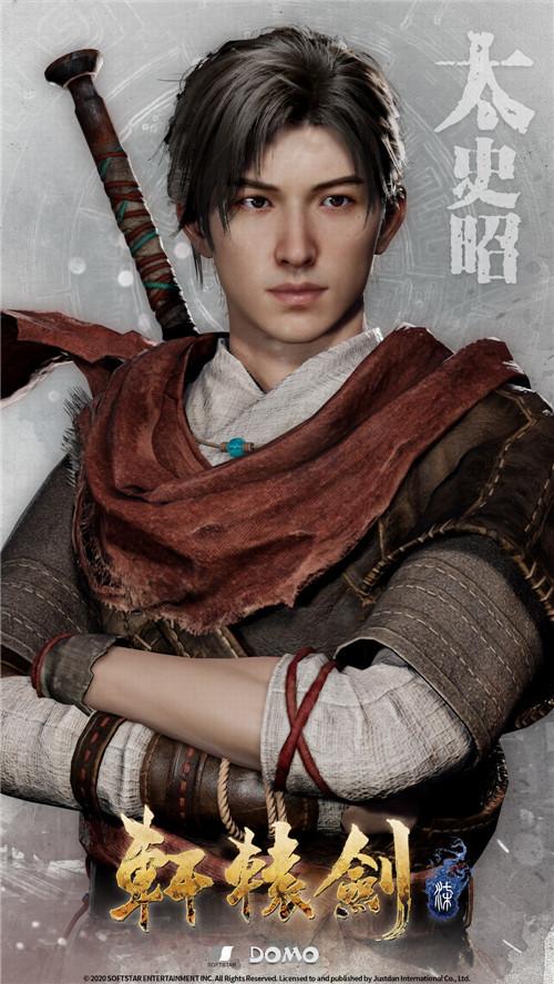 《轩辕剑柒》PS4版预约特典 限定版首度公开