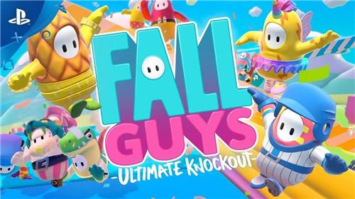 《糖豆人》Steam销量超700万 还是下载最多的PS+游戏