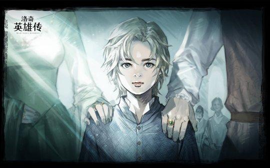 不一样的美男子《洛奇英雄传》高贵骑士铠尔9.22降临