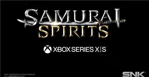 SNK格斗游戏《侍魂:晓》将在今年登陆XSX/S平台