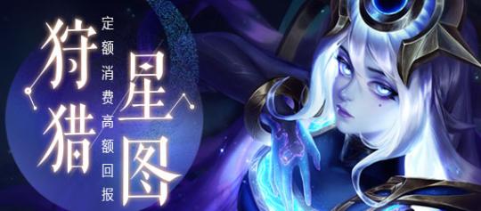 """《影武者》今日新版本""""皇图霸业""""上线 神器神兽助力"""