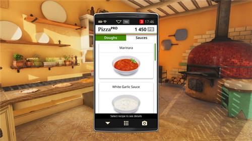 "PlayWay公开《料理模拟器》新DLC""披萨""预告片"