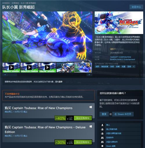 Steam疯狂周三:《刺客信条》、《极品飞车》开启特惠